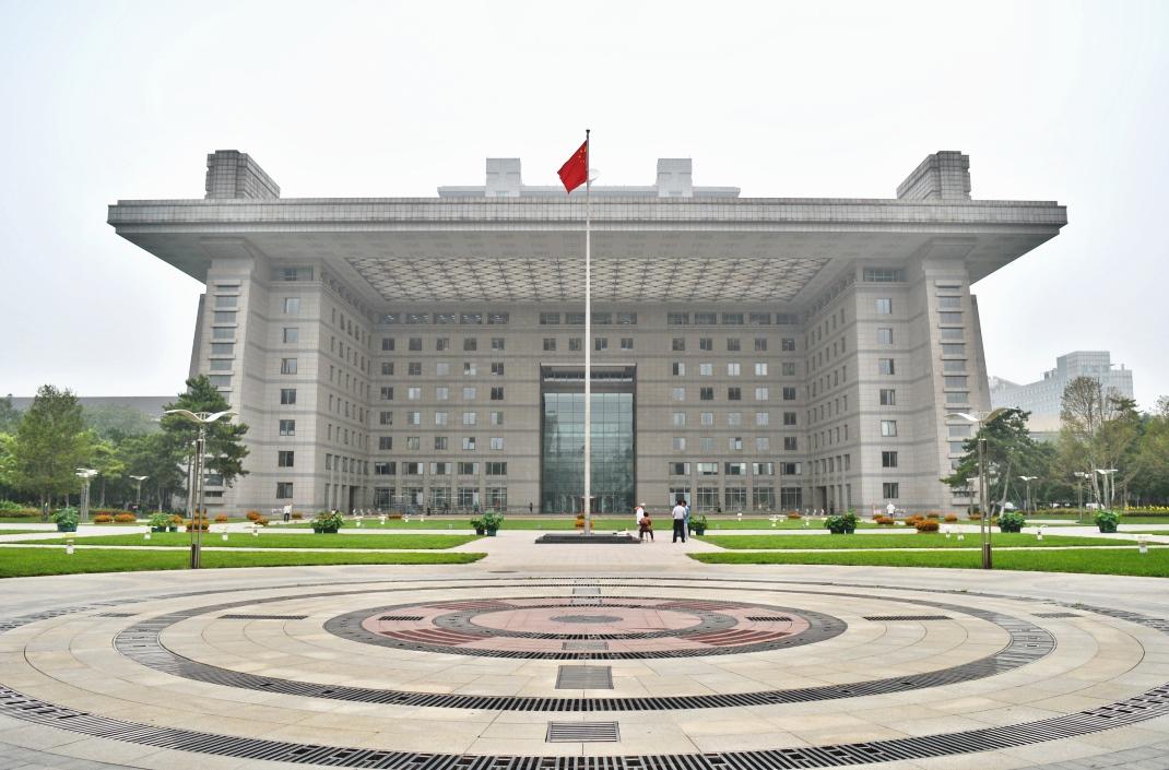 Kết quả hình ảnh cho beijing university