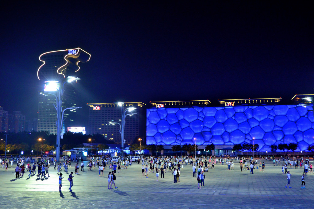 The Beijing Olympic Green park on a summer night.
