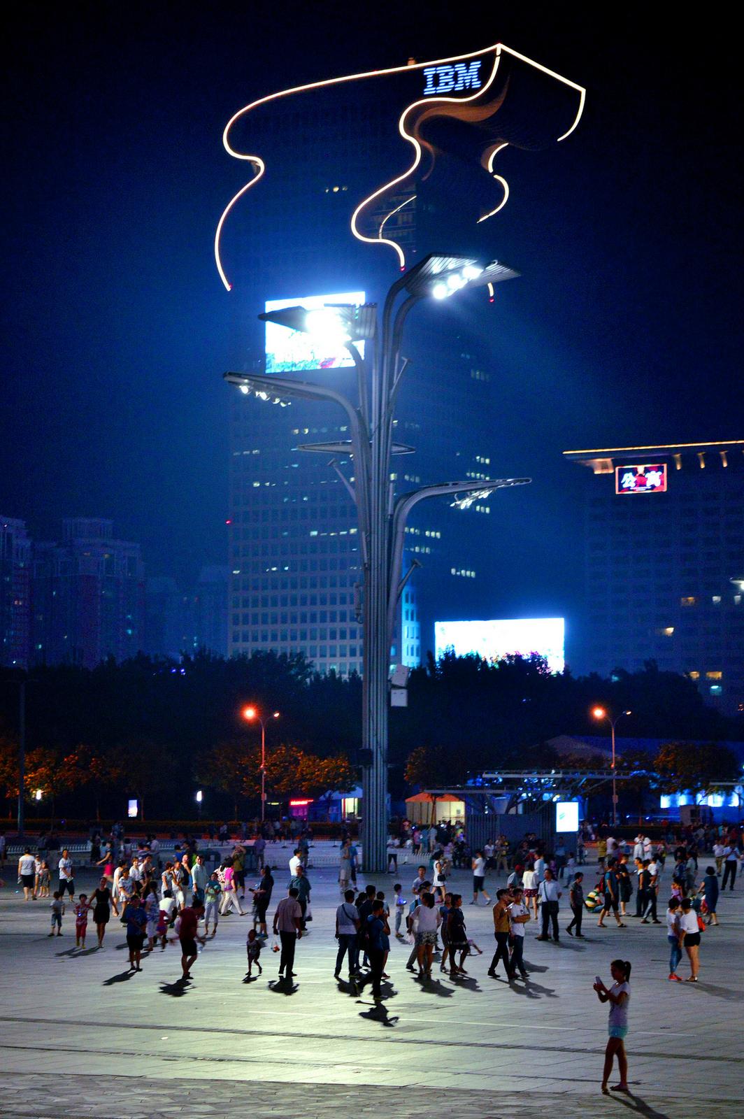 Pangu Plaza, Olympic District (Beijing).