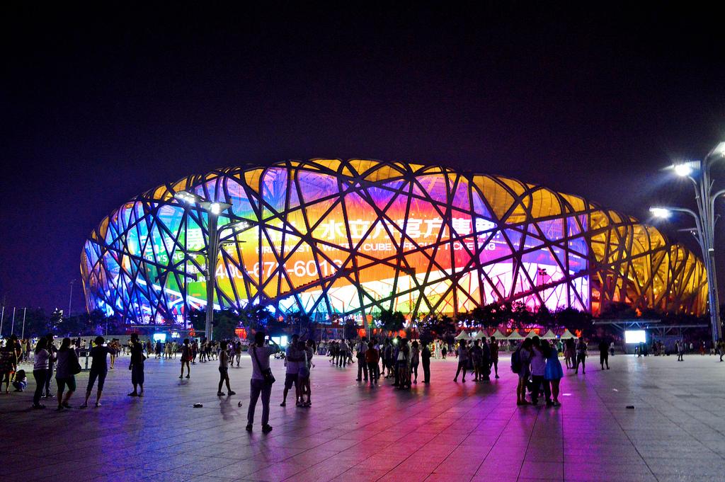 Beijing National Stadium (Bird's Nest)