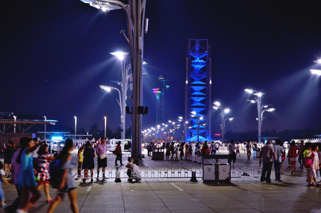 Olympic Green park, Beijing.