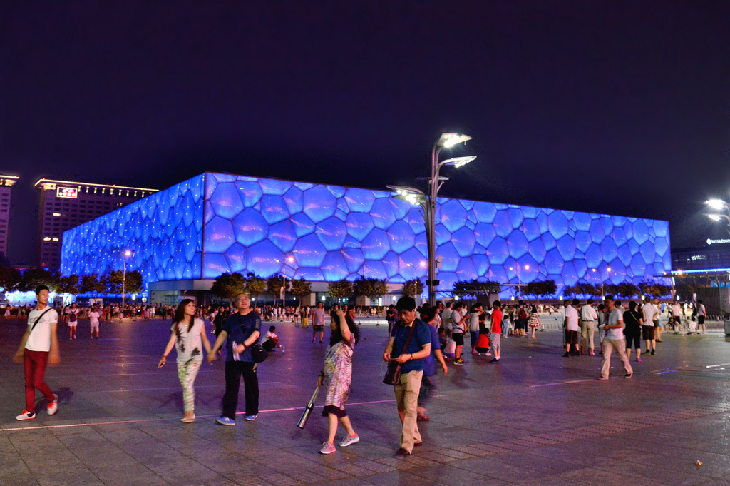 Water Cube, Olympic Green (Beijing).