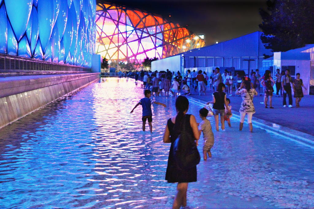 Olympic Green, Beijing.